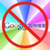 Google Closes Its Shopping Services in the Region of China