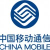 China Now Has More than One Billion Mobile Users